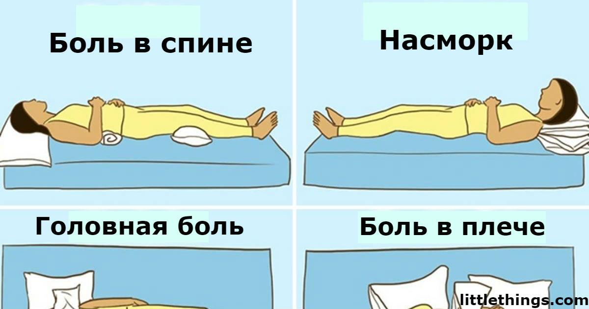 Если правильно спать, можно избавиться от 9 болезней! Вот как это работает